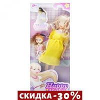Кукла беременная Happy Mother с ребёнком (лимонный)