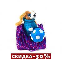 Интерактивная собачка в сумке
