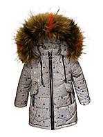 Зимняя теплая куртка для девочки светоотражательная 74-98 р