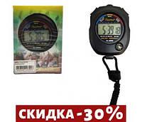 Секундомер Sportwatch электронный Д988у