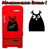 Меловая доска на холодильник Сова (размер 25х20см)