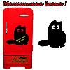 Меловая доска на холодильник Кот Саймона (размер 25х20см)
