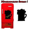 Меловая доска на холодильник Кружка Пива (размер 25х20см)