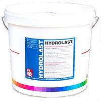 Гидроласт  / HYDROLAST - эластомерная гидроизоляция  для кровли и террас (белая) уп.15 кг