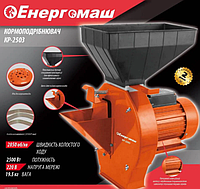 Кормоизмельчитель 2500 Вт Енергомаш КР-2 кормоизмельчитель ДКУ МЛИН 240 кг\час дробилка зерна 4 года Гарантии