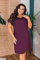 Стильное платье    (размеры 50-56) 0252-51, фото 1