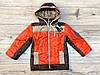 Демисезонная куртка для мальчиков на синтепоне. (Флисовая подкладка).  110 рост.