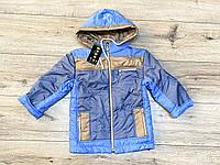 Демисезонная куртка для мальчиков на синтепоне. (Флисовая подкладка). 104- 116 рост.