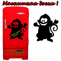 Меловая доска на холодильник  Мартышка (размер 25х20см), фото 1