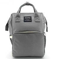 Сумка-рюкзак для мам Baby Bag 5505 Серая 009795, КОД: 1766075
