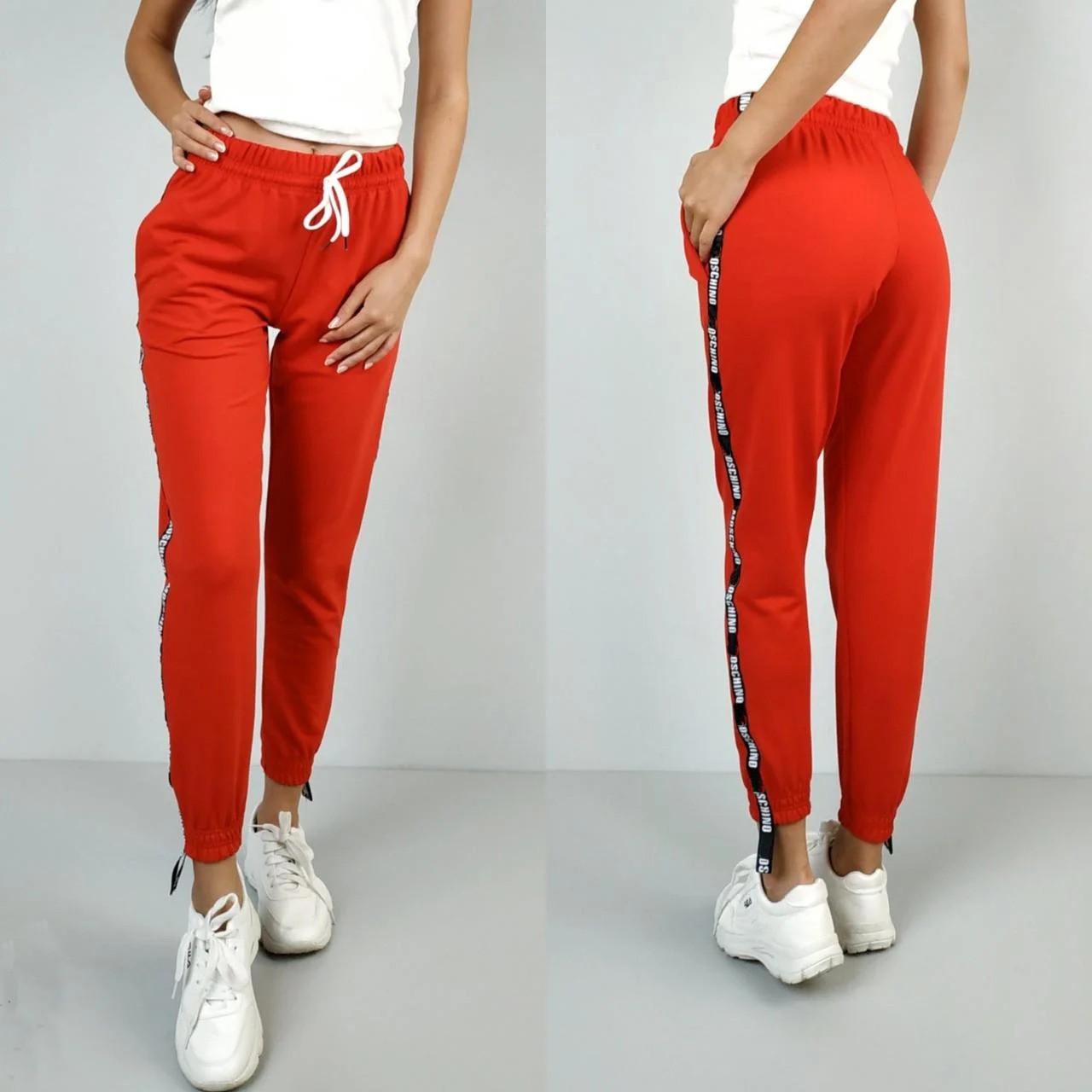 Спортивные штаны женские красные трикотаж с манжетами р. 42 Оschino (1230106238)