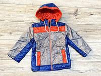Демисезонная куртка для мальчиков на синтепоне. (Флисовая подкладка). 104 рост.