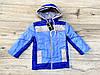Демисезонная куртка для мальчиков на синтепоне. (Флисовая подкладка). 104- 110 рост.