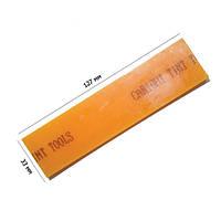 Вигонка Поліуретан помаранчевий інструмент для тонування автомобіля