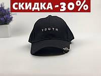 Бейсболка кепка (мужская, женская) Youth (черная) с кольцами