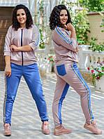 Женский спортивный костюм батал 48 - 62 рр двунитка + джинс