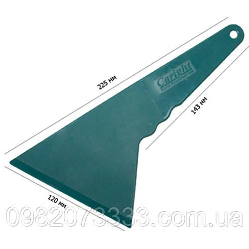 Сламер бирюзовый (235х120мм) из высококачественного термостойкого пластика, выдерживает до 250 градусов