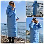 Зимний пуховик в стиле кокон M500 голубой / нежно-голубого цвета