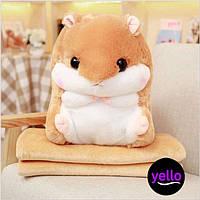 Подушка - игрушка Хомяк с пледом внутри 3в1   Игрушка Хомяк с пледом   Мягкая подушка игрушка
