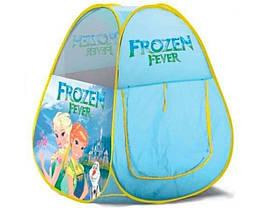 Детская игровая палатка HF011 Холодное сердце