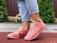 Женские кроссовки Nike Free Run 3.0 сетка розовые —  летние обувь Найк Фри Ран спортивные подростковые