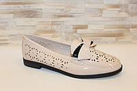 Туфли женские бежевые Т1105