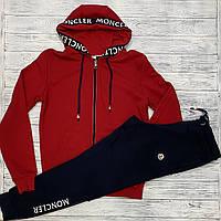 Мужской спортивный костюм, кофта красного цвета и темно-синие штаны