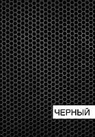 EVA материал для автоковриков (ЭВА листы) 2000*1200 мм черный сота