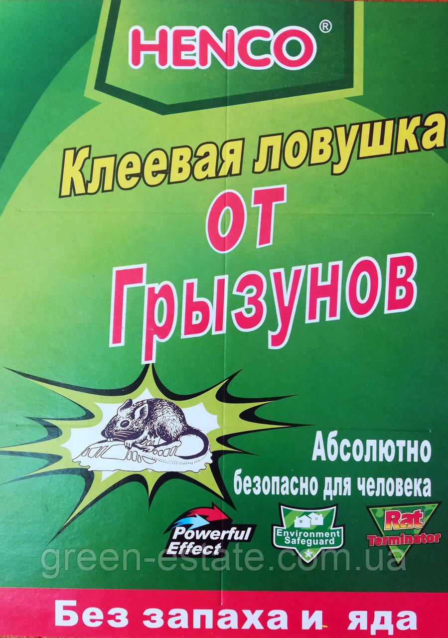 Клеевая ловушка-книжка от грызунов большая 21*31,5см