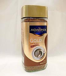 Movenpick Gold Original