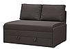 Прямой диван Рондо 120 Вика, фото 2