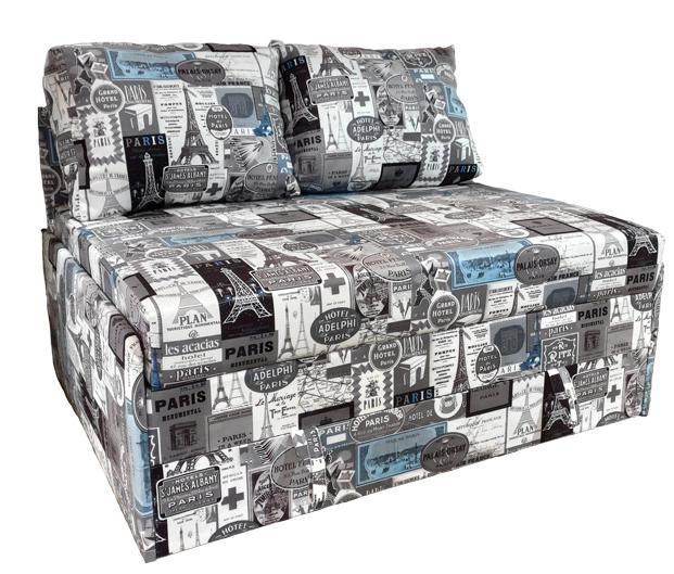 Прямой диван Рондо 120 Вика
