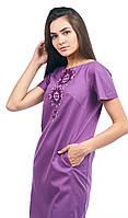 Платье женское арт.575-16/00 фиолетовая р.40