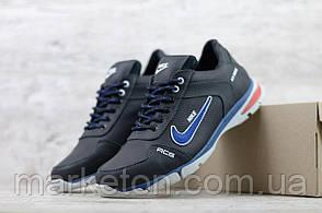 Чоловічі шкіряні кросівки демісезонні Чорні з синім Nike