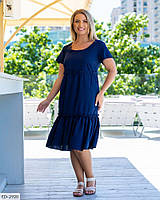 Стильное платье    (размеры 50-56) 0252-64, фото 1