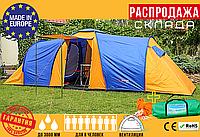 Туристическая Палатка Намет AbarQs CLIF-8 Синяя (для 8 человек) Польша