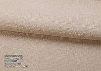 Римские шторы Рогожка Премиум 557 Бежевый