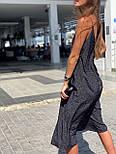 Свободный летний сарафан на тонких бретелях длиной ниже колен 83031488, фото 6