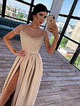 Довге плаття з сітки з блискітками з короткими рукавами і розрізом 66031505Е, фото 2