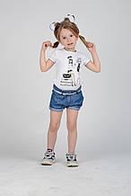 Дитяча футболка для дівчинки Byblos Італія BJ1643 Білий