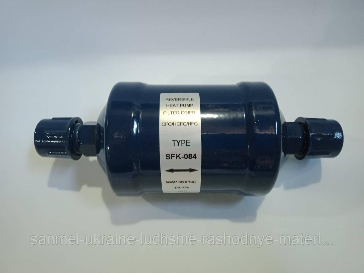 Фильтр-осушитель реверсивный SFK 084 1/2 гайка