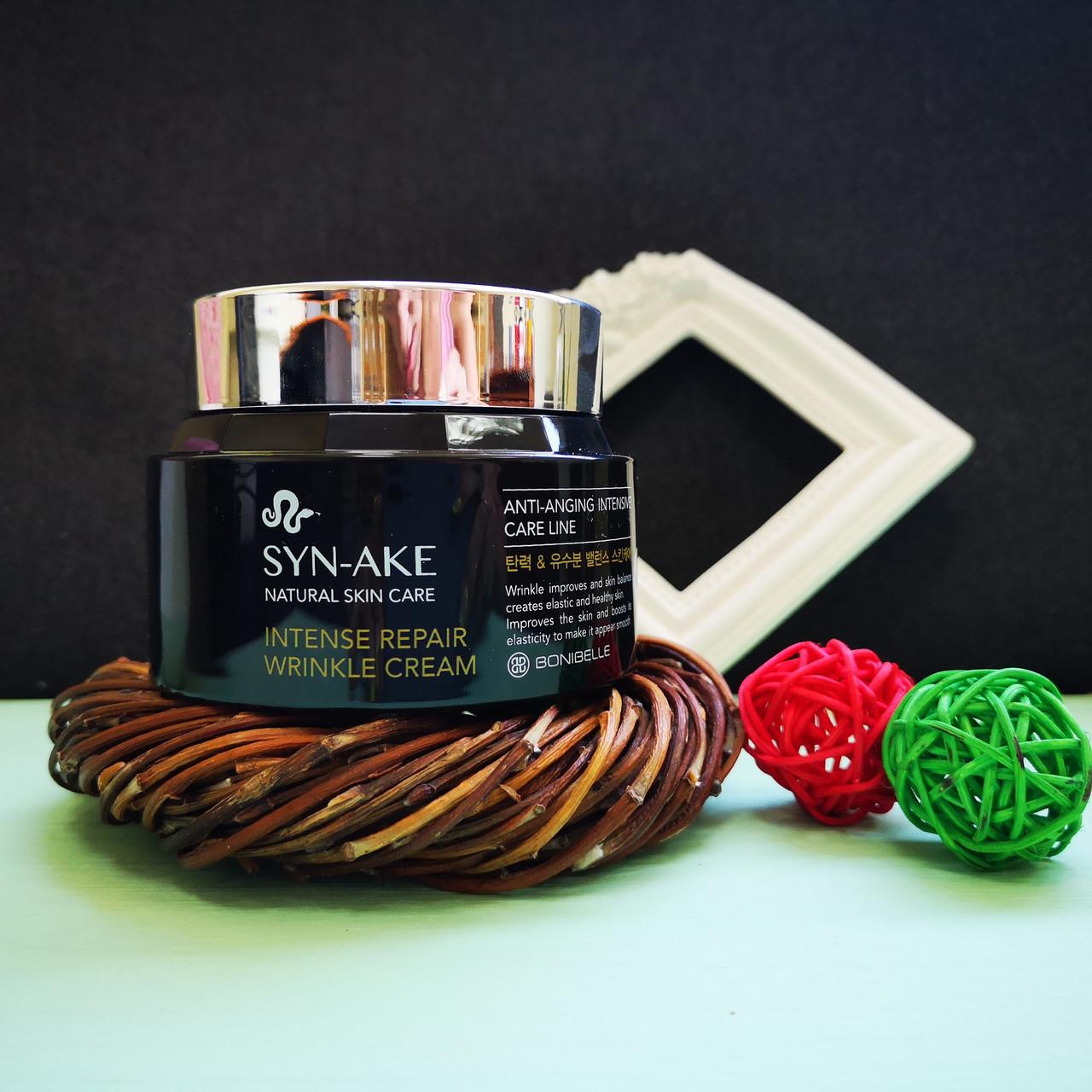 Интенсивный крем против морщин с пептидом змеиного яда Bonibelle Syn Ake Intense Repair Wrinkle Cream