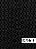 EVA материал для автоковриков (ЭВА листы) 1,5*1м толщ 10 мм черный ромб