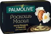 Мыло Palmolive Роскошь масел с маслами миндаля и камелии