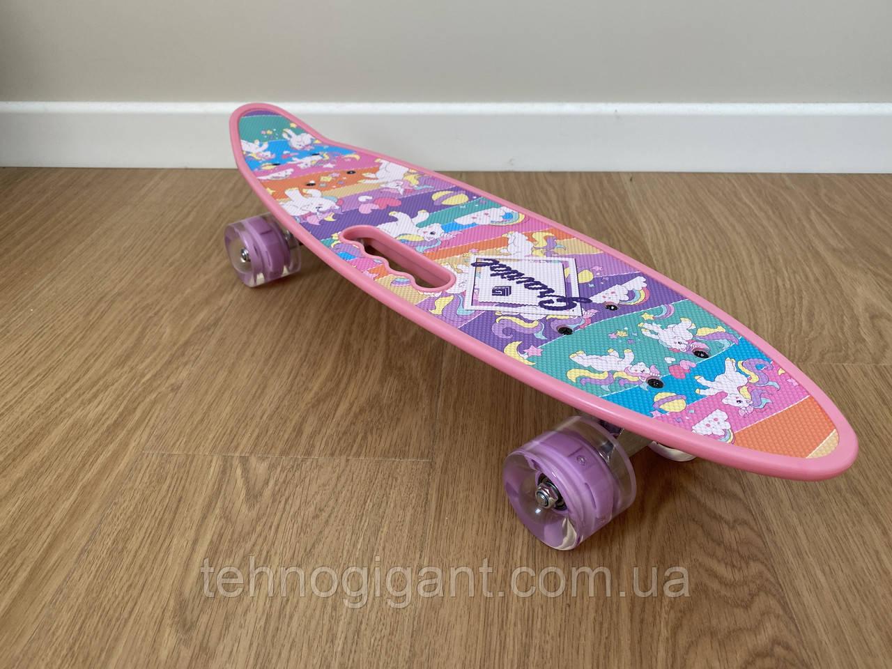 Скейт Penny Board, с широкими светящимися колесами с ручкой, Пенни борд, детский ,от 5 лет, Розовый Пони, Pony