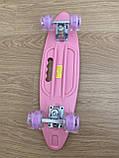 Скейт Penny Board, с широкими светящимися колесами с ручкой, Пенни борд, детский ,от 5 лет, Розовый Пони, Pony, фото 5