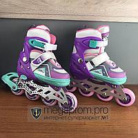 Детские ролики для девочки четырехколесные детей мальчиков роликовые коньки раздвижные с 4 колесами 5 6 7 лет
