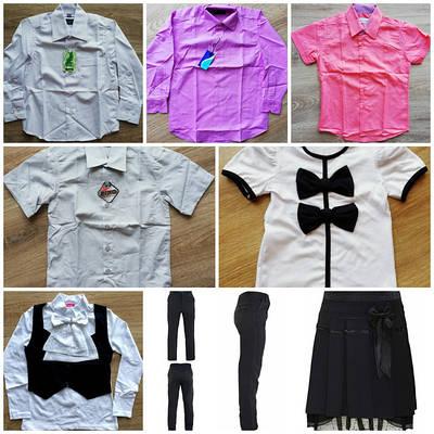 Брюки, блузки, юбки, рубашки