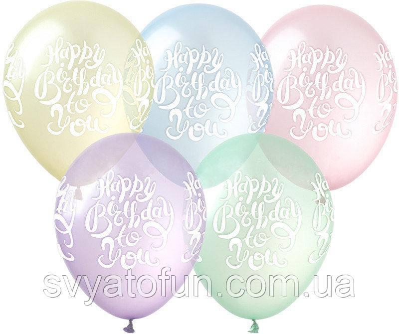 Латексные воздушные шарики Happy Birthday на Pure Crystal 20шт/уп SDR-6 Kalisan
