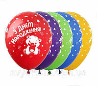 Латексные воздушные шарики З Днем Народження мишка 20шт/уп укр SDR-36 ArtShow